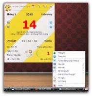 e-chip Calendar